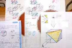 学校ワーク数学