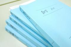 書類整理も指導